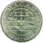 """Una """"pataca"""" di Macao: designava una moneta usata dai portoghesi nelle colonie."""